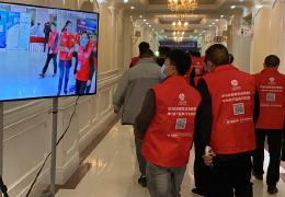 助推传统安防跨界、转型!爱维宝贝智慧幼教2.0亮相中国安防工程商年度峰会