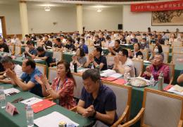 科技助力学校安全教育!爱维宝贝亮相山东省学校安全教育研讨会